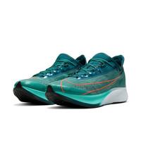 Nike 耐克官方ZOOM FLY 3  男子马拉松跑鞋
