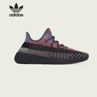 adidas阿迪达斯三叶草中性YEEZY BOOST 350 休闲鞋 FW5190