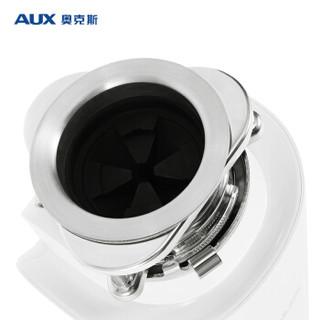 奥克斯(AUX) X9 食物垃圾处理器 家用厨房厨余粉碎机 厨余垃圾处理机大容量正反转智能触控无线开关