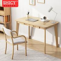 实采电脑桌北欧简约现代书房家具家用写字台书桌 部分配件为实木 实木腿