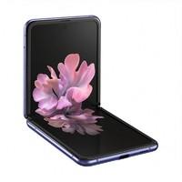 SAMSUNG 三星 Galaxy Z Flip 折叠屏手机 8GB+256GB 潘多拉紫