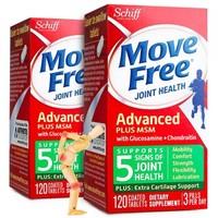Move Free 益节 氨糖  硫酸软骨素加钙片 绿瓶 120粒*2瓶 *2件