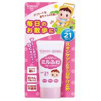 和光堂 婴幼儿防晒霜SPF21PA++30g 日本原装进口