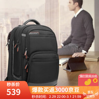 Samsonite/新秀丽双肩包现代商务包大容量科学收纳背包可放15英寸电脑包男包 36B