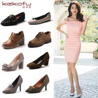 珂卡芙 女士系带平跟单鞋 多款可选