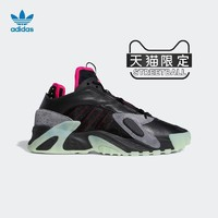 adidas Originals STREETBALL 男女经典运动鞋 FV4524