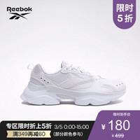 Reebok官方 运动经典  ROYAL AADORUN 男女 休闲鞋 FCE38 EF5301_灰色 36