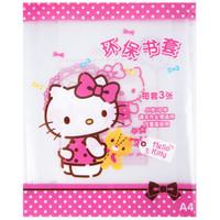 GuangBo 广博 KT86137 透明书套 A4 6包(3张/包) *3件