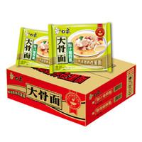 京东plus会员:白象 方便面 大骨面 原汁猪骨味75g*24袋 整箱装