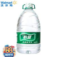 怡宝 饮用纯净水 4.5L