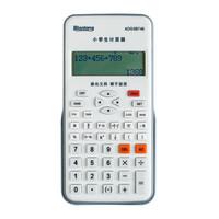 M&G 晨光 通用标准版小学生函数型计算器 灰色 *5件