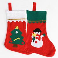 奈菲乐(Naphele) Naphele 圣诞节装饰 圣诞袜(两只装)