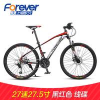 上海永久26寸27.5寸27速30速山地自行车山地车可锁死前叉双碟刹油碟刹双减震单车