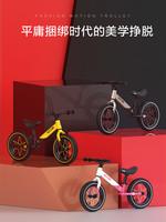 凤凰儿童平衡车1-3-6岁2宝宝滑步车小孩无脚踏学步车溜溜车滑行车