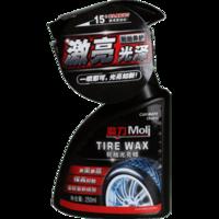 快美特轮胎釉汽车轮胎蜡光亮剂轮毂清洁剂上光剂保护剂轮胎蜡