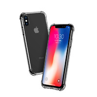 自由光 苹果6-Xs透明软壳
