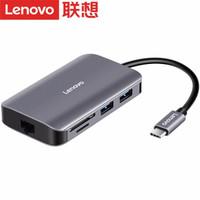 联想(Lenovo)Type-C扩展坞 USB-C转HDMI转换器4K投屏 PD充电转接头拓展坞 C08多功能扩展坞