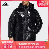 阿迪达斯 adidas羽绒服新款男子户外休闲运动保暖外套EH4002