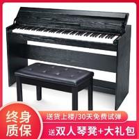 博仕德 电钢琴88键初学者 力度键-木纹黑(双人凳+礼包)