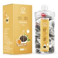 买1送1共40包红茶正山小种茶叶浓香型散装茶包奶茶专用袋装小包