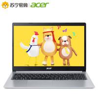 Acer/宏碁蜂鸟FUN S50 十代酷睿15.6英寸独显轻薄便携商务办公手提2019全新笔记本电脑苏宁官方