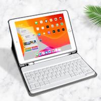 苹果保护套 带蓝牙键盘带笔槽