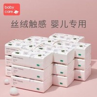 babycare 婴幼儿超柔纸面巾 100抽*18包 M码