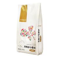 五味良仓 多用途麦芯面粉 中筋粉 2.5kg