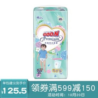 GOO.N 大王 花信风环系列 拉拉裤  XL40片+  天使啦啦裤36片 *2件
