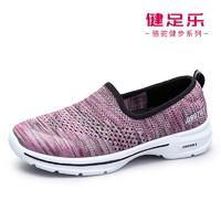 健足乐  健步鞋 *2件