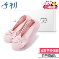 子初月子鞋 孕妇装月子鞋冬季包跟产后防滑软底孕妇鞋 *5件