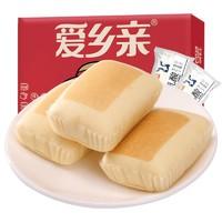 爱乡亲乳酸风味蒸蛋糕500g原味面包整箱早餐食品休闲零食小吃营养糕点