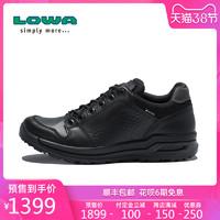 LOWA新品户外男式低帮防水耐磨LOCARNO GTX登山徒步鞋 L310812