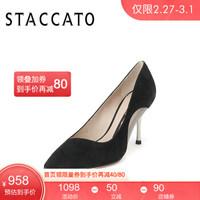 思加图2020春季新款羊绒皮革/网布女皮鞋9S658AQ0浅口鞋纯色细跟超高跟简约 黑色 37