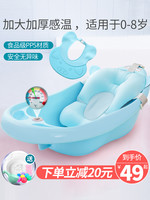 婴儿洗澡盆新生儿感温浴盆宝宝泡澡用品加厚大号可坐躺儿童沐浴桶