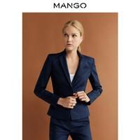 MANGO 芒果 51083028 女士小西装