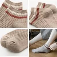 南极人袜子女春夏薄款船袜运动棉袜浅口低帮短袜 10双装 多色可选