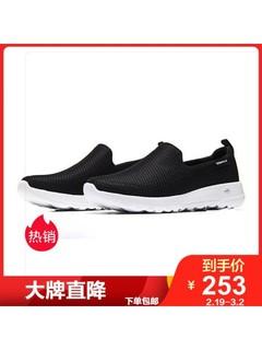 Skechers斯凯奇女鞋健步鞋舒适网布懒式硬地运动鞋15600综合训练鞋/室内健身鞋 黑色