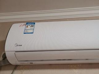 优点:制冷制暖效果很好!变频空调,温度控