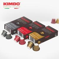 KIMBO/竞宝进口意式浓缩咖啡胶囊60粒装胶囊咖啡