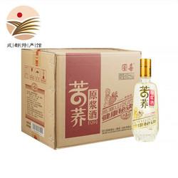 国喜 42度苦荞原浆酒Q9 荞香型白酒500ml 整箱6瓶装