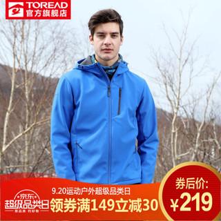 TOREAD 探路者 TAEH91286 男式软壳衣