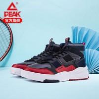 PEAK 匹克 E94397B 男款运动鞋
