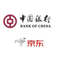 移动专享:中国银行 X 京东 手机银行京东618购物节