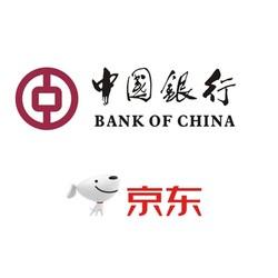 中国银行 X 京东 手机银行京东618购物节