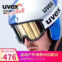 优维斯uvex滑雪镜新款L50 athletic FM可卡近视镜男女防雾防紫外线防撞滑雪眼镜降落伞 LGL 5505222230.黑.S1