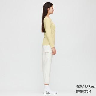 女装 罗纹棉质圆领T恤(长袖) 422692 优衣库UNIQLO