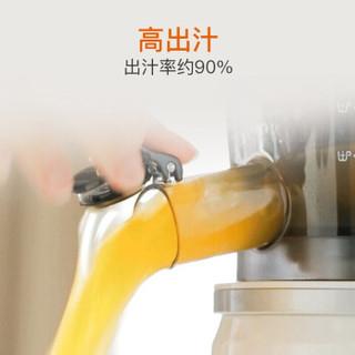 Joyoung 九阳 JYZ-V18A 全自动家用 榨汁机 浅灰色