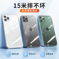 iPhone 11 Pro Max:至Top、至型、至旗舰苹果手机火热开箱