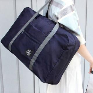 Naphele 奈菲乐 大容量可折叠旅行收纳包
